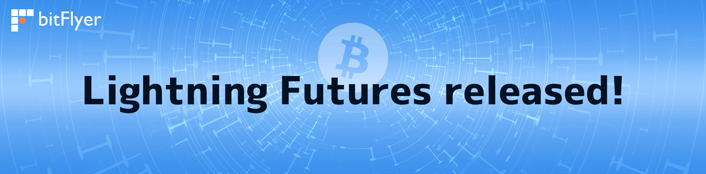 Lightning Futures released!
