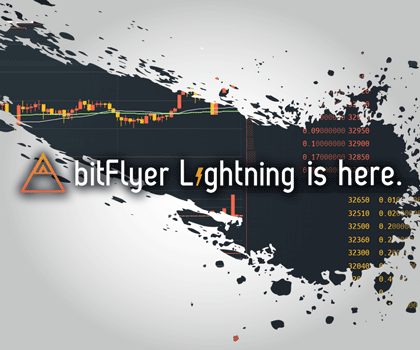 bitFlyer lightning is here