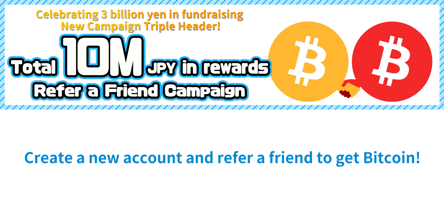 Refer a friend and upgrade account class to get Bitcoin!