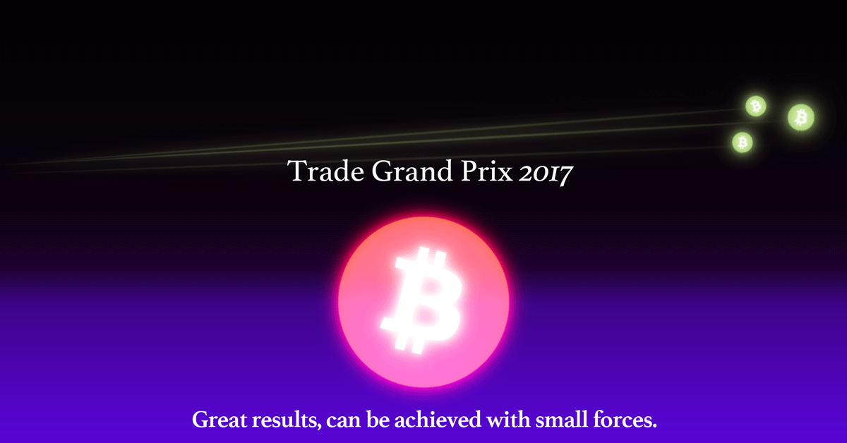 bitFlyer is in it's 4th year and Trade Grand Prix rewards are now 3X! End of year giveaway - battle for a total of \600,000!