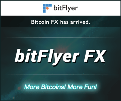 bitFlyer FX released