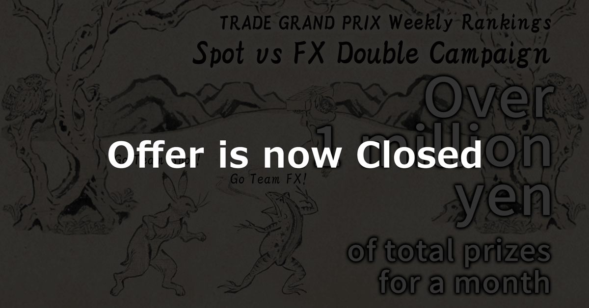 Offer is closed