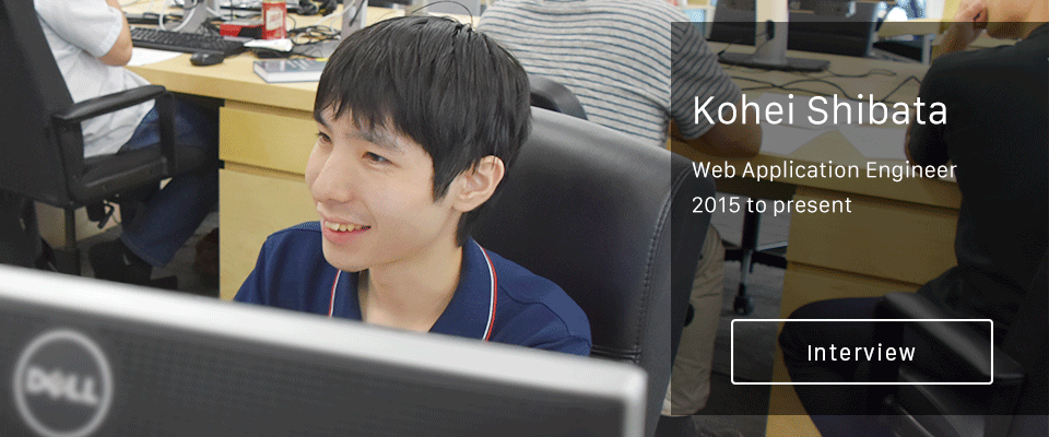 Kohei Shibata  Web Application Engineer